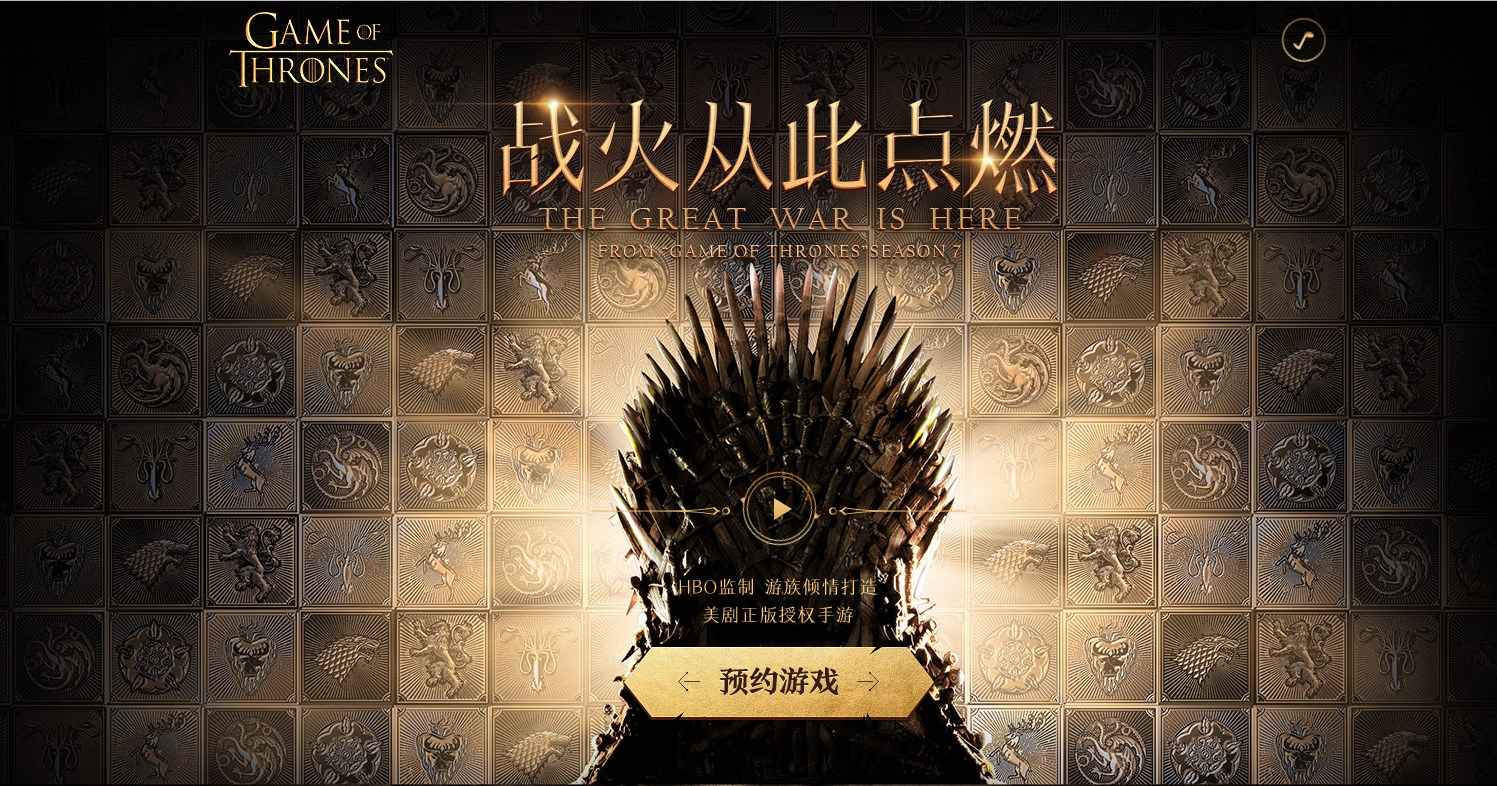 Game mobile chuyển thể từ phim Game Of Thrones sắp ra mắt
