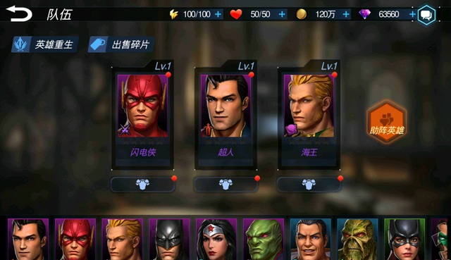Justice League Mobile