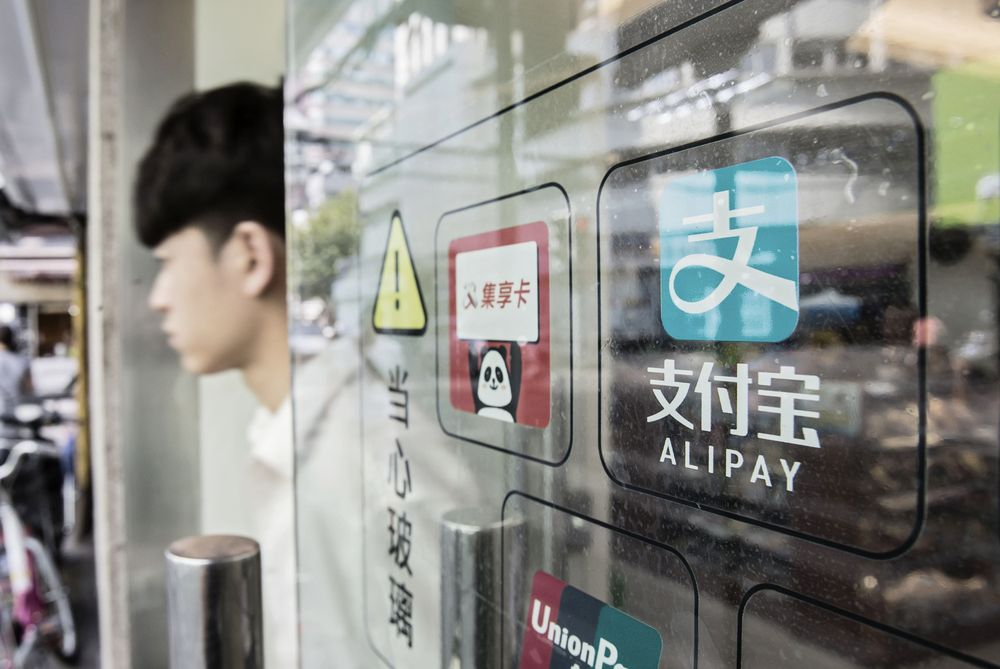 Hệ thống thanh toán Alipay của Ant Financial Services /// Ảnh: Bloomberg