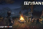 Tencent giới thiệu game mobile sinh tồn Crossfire Legends: Last 12 Hours
