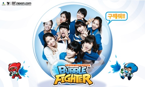bubble fighter snsd