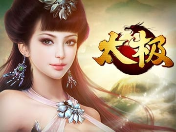 top game trung quoc