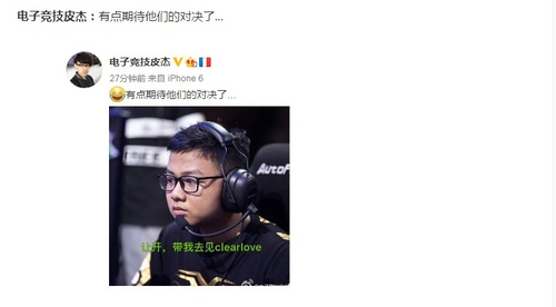 SofM Faker ClearLove