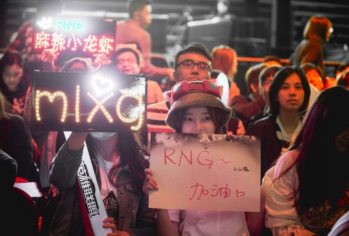 LMHT: cosplay MSI 2016