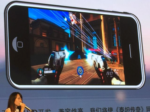 Trung Quốc nhái Overwatch