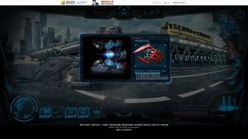 Tencent Game hé lộ game online mới Transformers Online