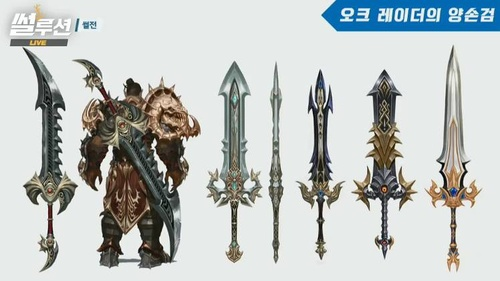 Lineage II: Revolution ra mắt tộc Orcish trong update mới - ảnh 2