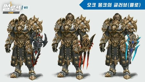 Lineage II: Revolution ra mắt tộc Orcish trong update mới - ảnh 3