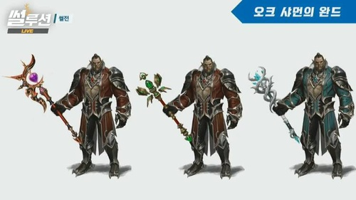 Lineage II: Revolution ra mắt tộc Orcish trong update mới - ảnh 4