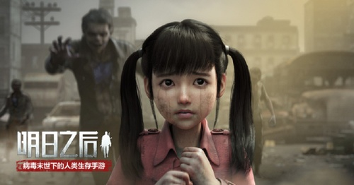 NetEase mở cửa game sinh tồn The Day After Tomorrow - ảnh 1