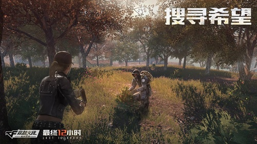 Tencent giới thiệu game mobile sinh tồn Crossfire Legends: Last 12 Hours - ảnh 2