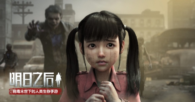 NetEase mở cửa game sinh tồn The Day After Tomorrow