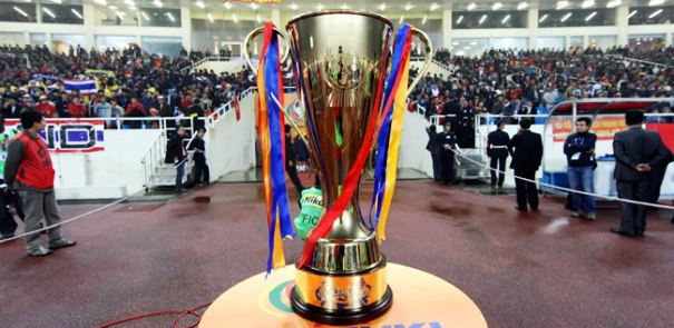 Việt Nam xin đăng cai AFF Cup 2016 thay Philippines