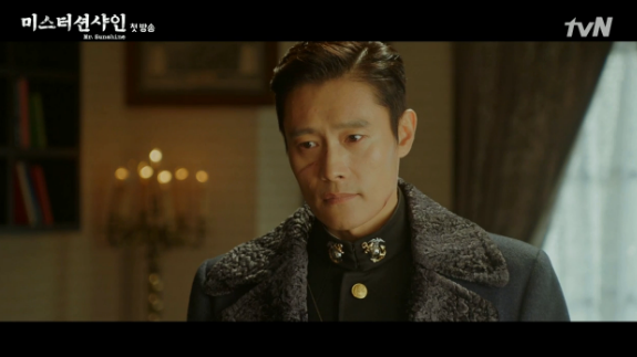 Unlike the previous series, Lee Byung Hun in the first two episodes of 'Mr.  Sunshine 'makes viewers see the appearance is down because of age