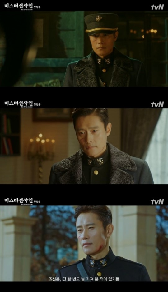 Lee Byung Hun was drowned in the new film - photo 1