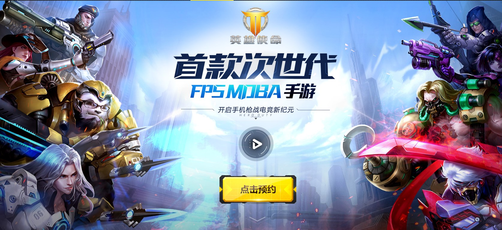 Game mobile nhái Overwatch lại tiếp tục thử nghiệm